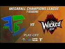 MCL 7. Play-Off. 1/4 Full Freedom vs Wicked Gear (1 игра)
