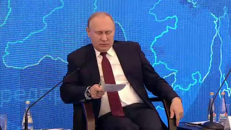 Владимир Путин выступил на пленарном заседании съезда Российского союза промышленников и предпринимателей.