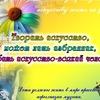 ФЕСТИВАЛИ-КОНКУРСЫ