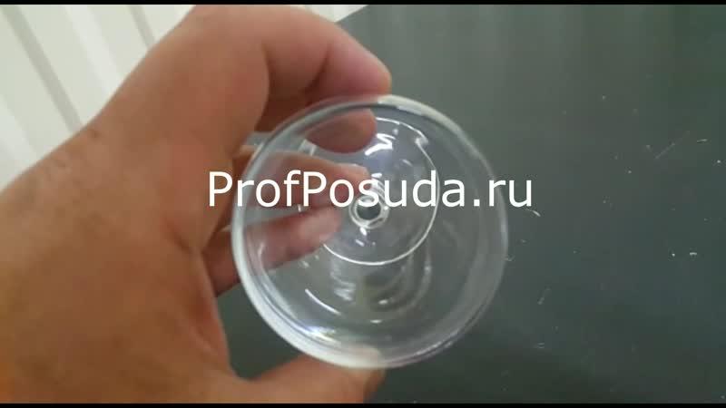 Бокал для вина 160мл Banquet Pasabahce стеклянный арт 20905
