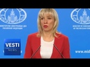 BREAKING Zakharova Drops Truth Bombs on Partisan Press US Needs to Be Held Accountable for Syria