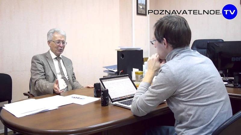 Банковские выкрутасы Познавательное ТВ Валентин Катасонов