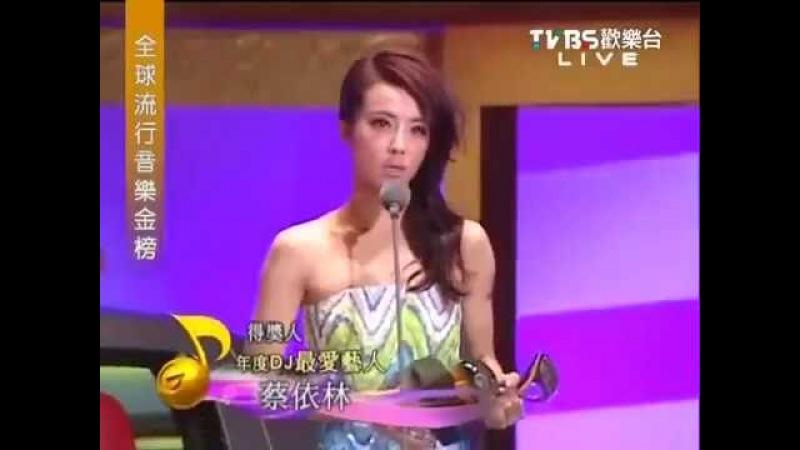 【2011全球流行音樂金榜】pt 24 50 年度DJ最愛藝人獎 蔡依林