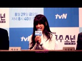 [FANCAM] A PINK (ChoRong) - PRESS CONFERENCE OF THE tvN
