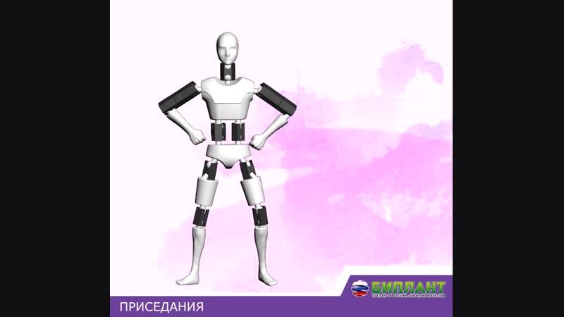 Зарядка 2 с фигуркой человека из набора Катана серии конструкторов Бинар