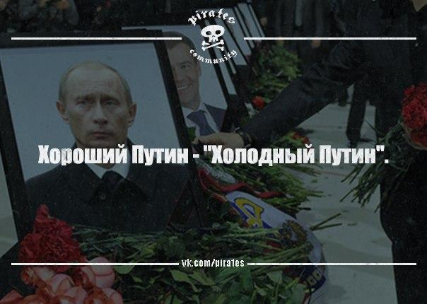 Украина готова к переговорам с РФ в рамках женевских договоренностей. Вопрос - готова ли Россия, - Дещица - Цензор.НЕТ 5718