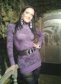 Анастасия Кучаева, 8 ноября 1996, Екатеринбург, id197276555