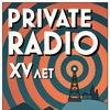 Private Radio XV лет Юбилейный Концерт