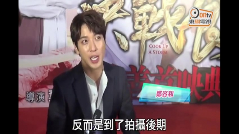 [CNazulitos]_170127 OnTV - Interview with Yonghwa CNBLUE