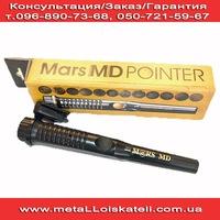 Пинпоинтер марс мд цена 2 рубля 2012 багратион цена