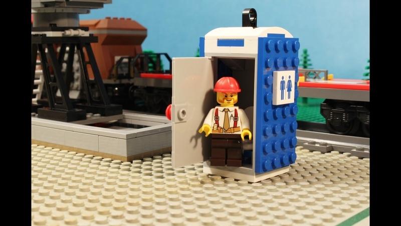 LEGO Portable Toilet