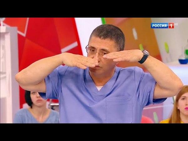 Доктор Мясников: Популярные вопросы о питании, первая помощь при утоплении, родинки
