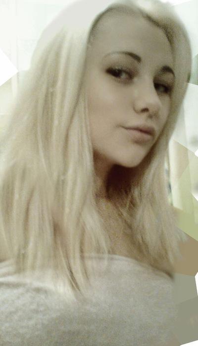 Алена Вальтер, 4 декабря 1989, Нижний Новгород, id198810488