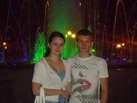 Юлия Левкина, 14 ноября 1990, Саров, id180682426