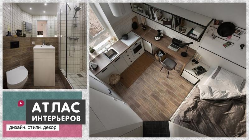 Обзор микроквартиры с ремонтом. Дизайн маленькой квартиры 17.3 кв.м. Рум тур