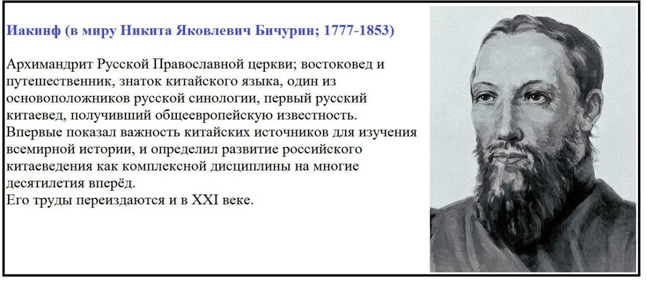 Ученые священники и монахи Ugzav4MDv28