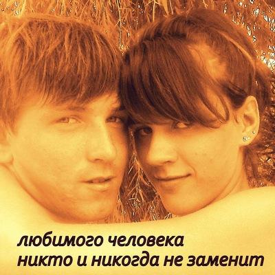 Эдуард Левченко, 31 мая 1993, Запорожье, id136370896