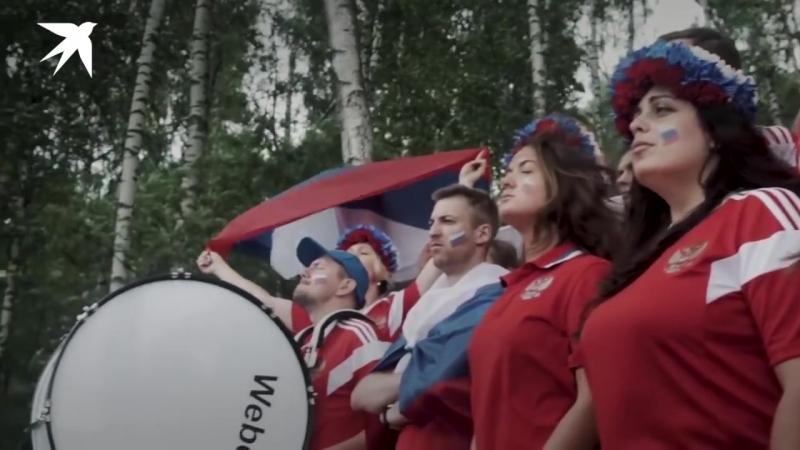 Ответ Российских фанатов Исландцам