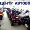 МОТОЦЕНТР АВТОВО/МОТОЦЕНТР ЛАХТА
