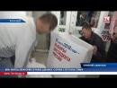 Больше 33 тысяч подписей в поддержку самовыдвижения В. Путина собрали в Крыму, процесс продолжается Больше 33 тысяч подписей в п
