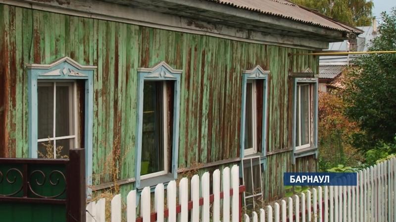 Семилетняя девочка серьезно пострадала от укуса собаки в Барнауле.mp4