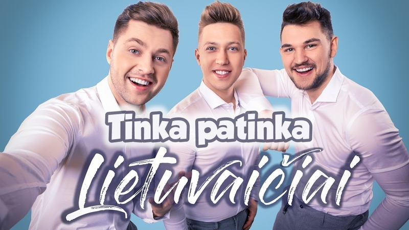 Lietuvaičiai - Tinka patinka *NAUJIENA*2018