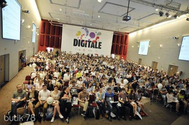 Конференция по маркетингу, июнь, Санкт-Петербург