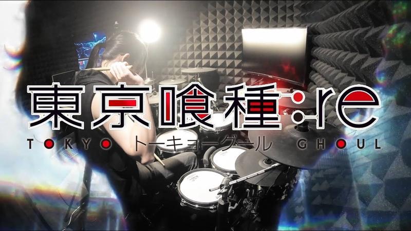 【東京喰種トーキョーグールre】Cö shu Nie - Asphyxia フルを叩いてみた tokyo ghoul re season 3 Opening full Drum Cover