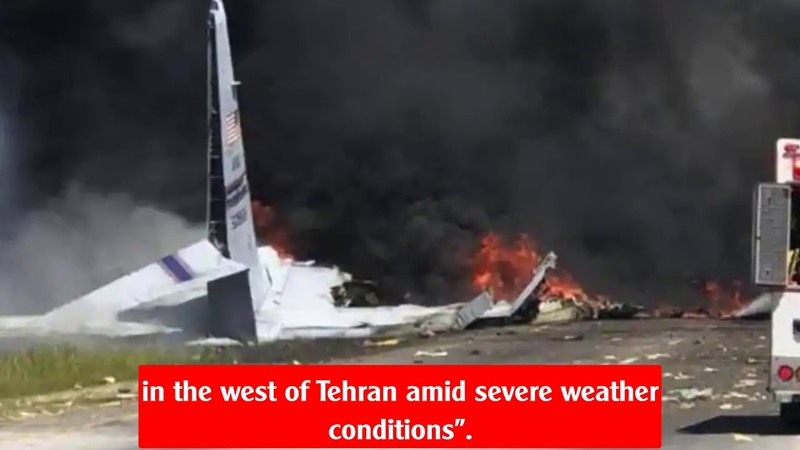 Cargo plane crashes in Iran | January 14, 2019