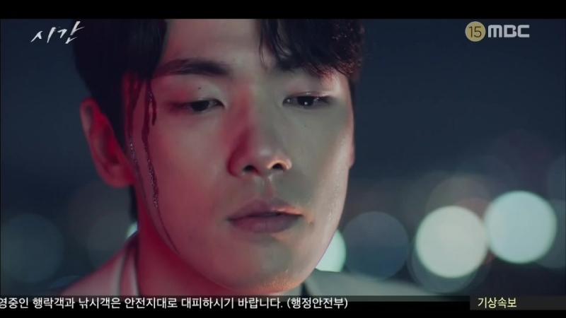 MBC 수목미니시리즈 [시간] 25-26회 2018-09-12
