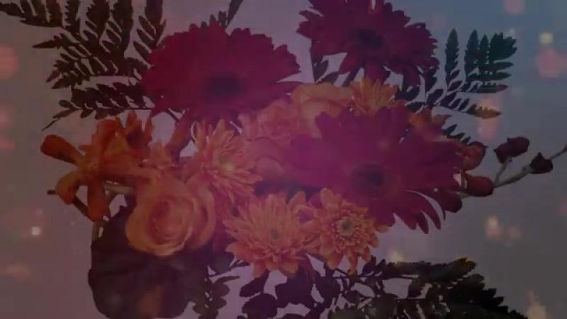 ЦВЕТЫ и ОСЕНЬ.Цветы для тебя!