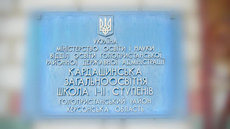 кардашинська зош 2018