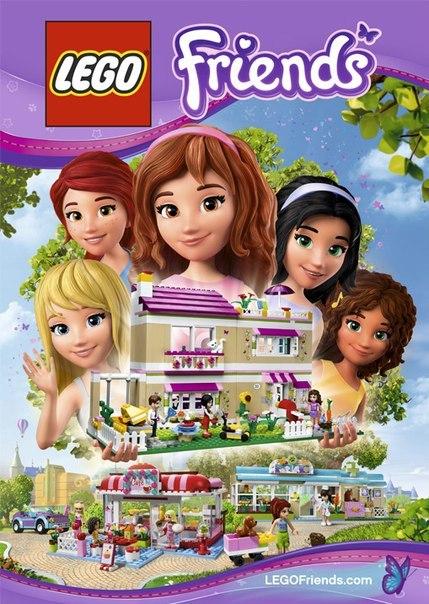 лего френдс конструктор для девочек купить