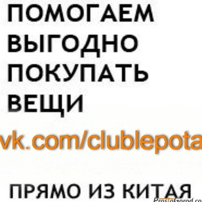 Анастасия Агафонова, 5 июня 1987, Львов, id226065722