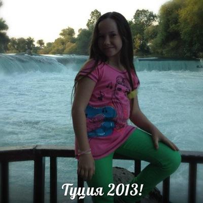 Марина Иванова, 29 апреля 1999, Набережные Челны, id184867096