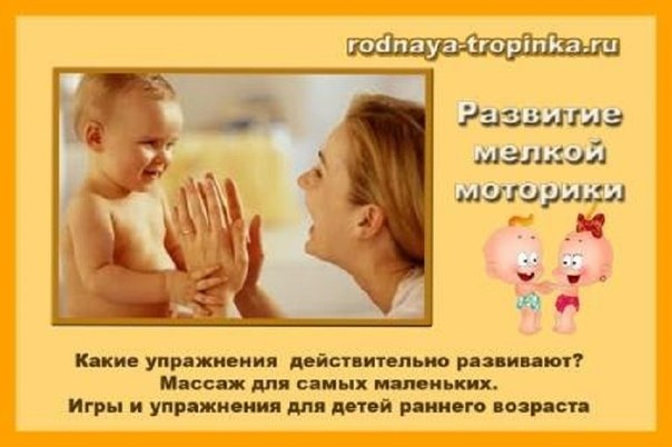 Красноярск Подпольное Казино