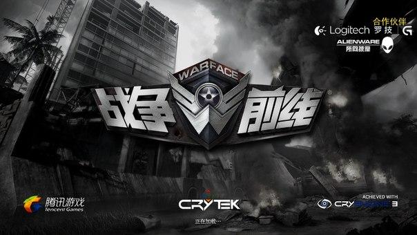 Китайский Варфейс