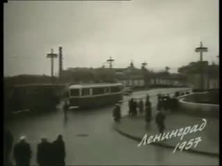 1957 год. Открытие нового моста Свободы. В прошлом - Сампсоньевский мост.