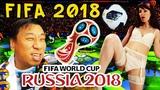 FIFA 2018 ИЛИ ОТКРЫТИЕ ЧЕМПИОНАТА МИРА. LUCKY LEE / ЛАКИ ЛИ #47