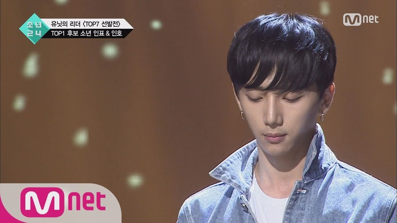 [BOYS24] Most likely to be TOP1 'Boy In Ho' @TOP7 Selection 20160618 EP.01