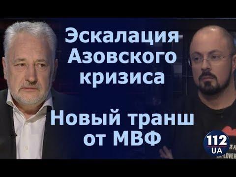 Дмитрий Раимов и Павел Жебривский на 112, 19.12.2018