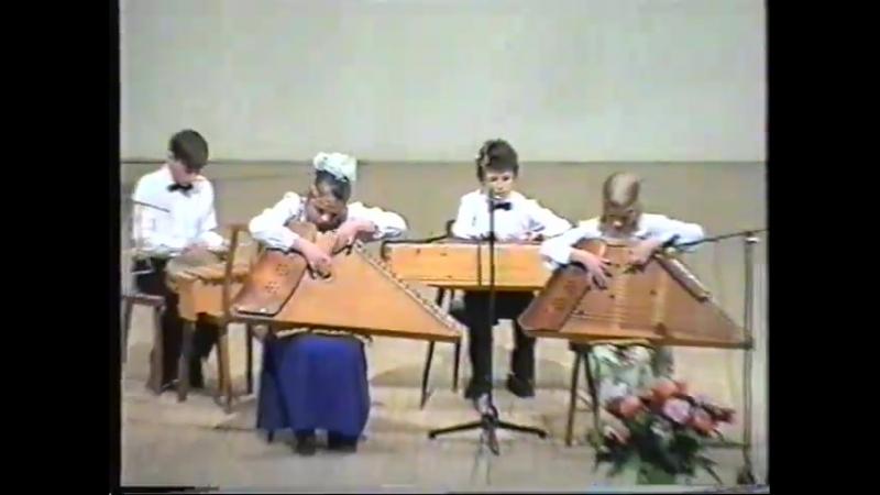 VIII ПАРАД КАНТЕЛИСТОВ 18.04.1998 г. ДМШ г.Олонец