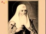 День в жизни. День памяти Сщмч. Ермогена, Патриарха Московского и всея России, чудотворца