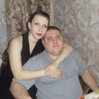 Елена Степаненко, 14 ноября 1979, Первомайск, id159667663
