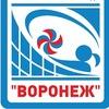 ВК «Воронеж»