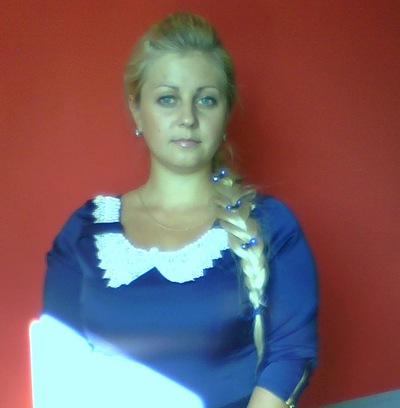 Виктория Юдицкая