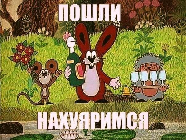 [http://cs410727.userapi.com/v410727644/5435/RkTRJ3vTTEU.jpg]