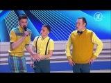КВН Экскурсия по городу - 2014 Премьер лига Первая 1/4 Приветствие
