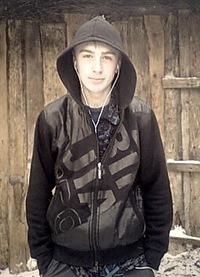 Димон Куликов, 22 декабря 1995, Челябинск, id193068505