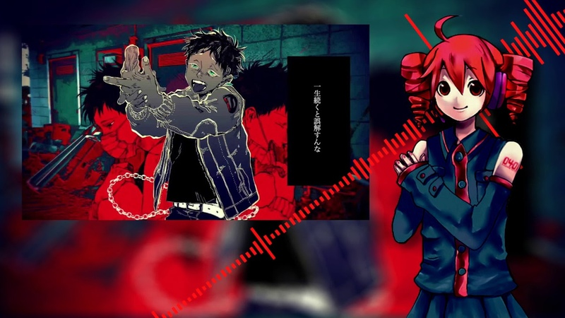 【UTAUカバー】馬鹿【Kasane Teto SAKEBI WHISPER】